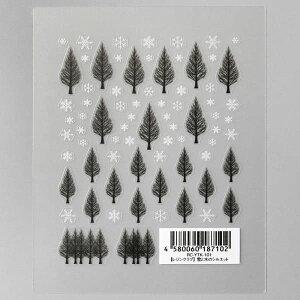 Resinclub(レジンクラブ)雪と木のシルエット