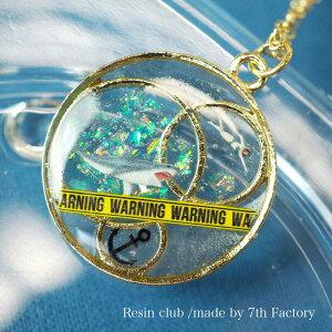 Resinclub(レジンクラブ)ホホジロザメ