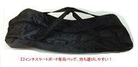 22インチスケートボード用収納バッグ撥水仕様/持ち運びしやすい!おすすめブラック新発売