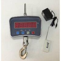 デジタルクレーンスケール吊はかり(デジタル吊秤)1Ton/PL保険付・一年間保証