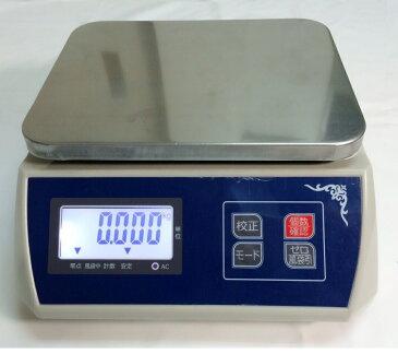 【6ヶ月保証】「送料無料」防塵デジタル皿はかり30kg/5g バッテリー内蔵充電式 液晶大画面表示 ステンレス皿仕様 (皿はかり) 【はかりデジタル計り量り】おすすめ 【あす楽対応】