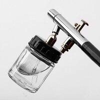 【三方良し】ガラスカップタイプエアーブラシダブルアクショントリガーノズル0.3mm