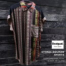 Desigual/デジガル2020春夏☆数量限定!エスニックドルマンシャツ