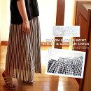 ICHI/イチ*ストライプ&ギンガムチェックギャザースカート