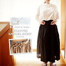 ICHI/イチ*ストライプ&ギャザーラップスカート