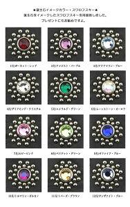 【本革製エボリューション・サークル・デザイン・スタッズベルト/42mm】