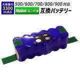 【送料無料】ルンバ バッテリー 500 600 700 800 900 シリーズ iRobot Roomba 互換 バッテリー 大容量 3300mAh 3.3Ah 消耗品 電池 送料無料 lif10