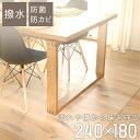貼ってはがせる床のリメイクシート「Hatte me Floor(ハッテミーフロア)」フロア アンティークタイル柄 アプリコット FL-ATOG-01(65cm×1m)