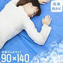★10%引きクーポン配布中★★抗菌 防カビ 超低ホル!★ 敷...