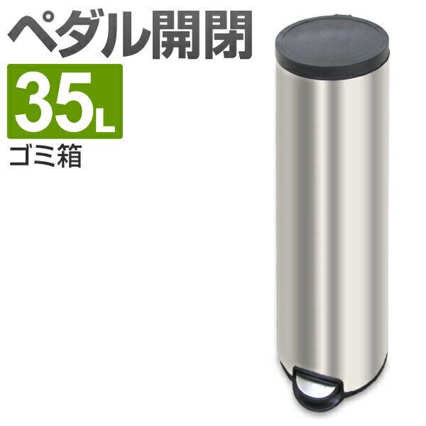 キッチン スリム ゴミ箱 狭いキッチンにも置けるおすすめスリム分別ゴミ箱7選 狭い隙間も有効活用