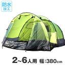 【送料無料】テント キャンプ キャンピングテント ドーム型テント 6人用 防水 キャンプ用品 [ファ...