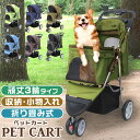 【送料無料・1年間保証】コンビ コムペット ミリミリライト[compet milimili] 【ペット用カート】(犬用/小型犬/バギー/犬用ベビーカー/カート)