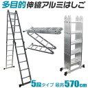 長谷川工業 ハセガワ 脚立専用 RYZ-30b 10尺 天板高さ:2.82〜3.13m