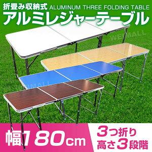 クーポン アウトドア テーブル 折りたたみ レジャー ピクニック キャンプ バーベキュー