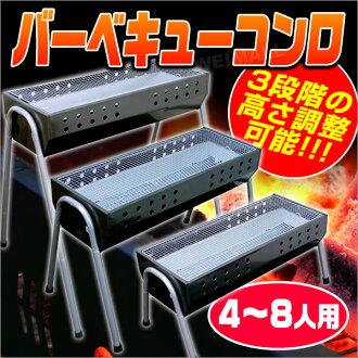 燒烤爐燒烤大 73 釐米 4-8 人燒烤燒烤燒烤站燒烤攤燒烤爐燒烤 3 級可調鋼琴板凳燒烤用品 10p01ot16