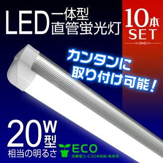 LED 日光燈 20W 類型設備的綜合性 60 釐米 100 V/200 V 的 led 螢光 20w 帶領螢光 20W 形式帶領的直管日光燈 20w 直管帶領 60 釐米螢光 20W 類型領導直接燈管 20w 帶領螢光燈直管 20 w 形狀導致光 led 螢光 10P01Oct16