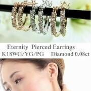 ダイヤモンド エタニティ カラット レディース シンプル ジュエリー アクセサリー プレゼント ダイアモンド