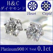 オープン プラチナ ダイヤモンド カラット キューピッド ジュエリー アクセサリー プレゼント ダイアモンド