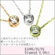 ダイヤモンド ネックレス レディース シンプル ジュエリー アクセサリー プレゼント ダイアモンド