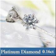 プラチナ ダイヤモンド レディース シンプル ジュエリー アクセサリー プレゼント ダイアモンド