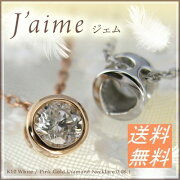 ダイヤモンド ネックレス カラット レディース シンプル ジュエリー アクセサリー プレゼント ダイアモンド