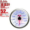 【送料無料】オートゲージ 油温計 SM 52Φ ホワイトフェイス ...