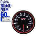 【送料無料】オートゲージ 電圧計 RSM 60Φ エンジェルリング ...