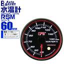 【送料無料】オートゲージ 水温計 RSM 60Φ エンジェルリング ...