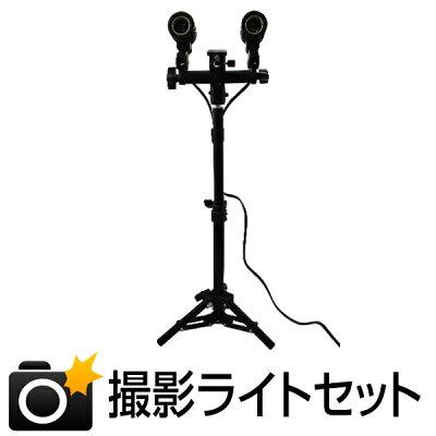 写真撮影用照明撮影スタンドスタジオライトA01AB2