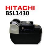 【最大1000円OFFクーポン】日立 バッテリー BSL1430 互換バッテリー HITACHI 14.4V 3000mAh リチウムイオン電池 電動工具 互換品 送料無料 [日立バッテリー パワーツール 電池 電池パック 人気] BATH01
