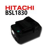 日立工機バッテリーBSL1830対応互換バッテリー18V3000mAh2