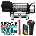 HiKOKI(旧日立工機)(部品) 66A5537 シリンダーセット PN