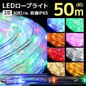 �ڥݥ���Ⱥ���19�ܡۥ���ߥ͡������LED����ߥ?�ץ饤�ȥ��塼�֥饤��50m�ɱ��ɿ奯�ꥹ�ޥ��饤��LED�饤��������ž������դ�����̵����LED����ߥ͡�����ꥹ�ޥ��ĥ����ߥ͡������饤�ȥϥ?�����