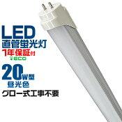 ��2014��ǥ��LED�ָ���20Wľ��LED�ָ��������58cmSMD�ָ���������������/�ʥ���/�����Ⱥ︺����̵����LED�ָ���ľ��ľ�ɷָ���20W��20��20��ŷ��������ե����������ޤȤ��㤤��LED06U4