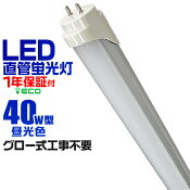 ��2014��ǥ��LED�ָ���40Wľ��LED�ָ��������120cmSMD�ָ���������������/�ʥ���/�����Ⱥ︺����̵����LED�ָ���ľ��ľ�ɷָ���40W��40��40��ŷ��������ե����������ޤȤ��㤤��LED12U4