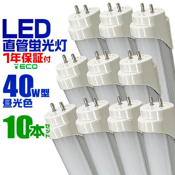 蛍光灯, LED蛍光灯 200010LED 40W LED 40W LED 40W 40 LED 40W LED 120cm LED 40W LED