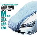 (Azur)フロントシートカバー スバル サンバーバン S321B S331B (全年式) ヘッドレスト分割型