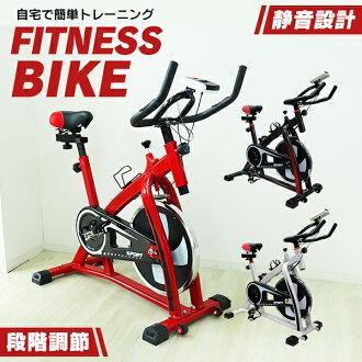 自行車訓練健身自行車單車運動週期訓練織機自行車自行車紡單車自行車運動自行車鍛煉空間
