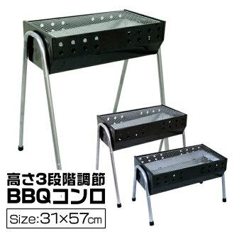 燒烤爐燒烤 54 釐米 2-4 人燒烤燒烤燒烤站燒烤攤燒烤設備燒烤爐燒烤 3 步調整