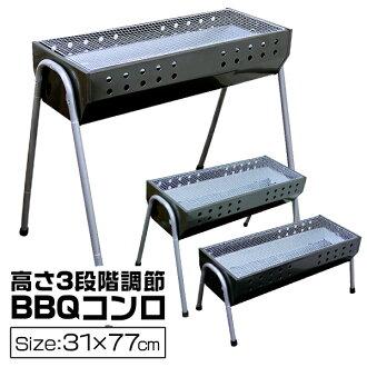 燒烤爐燒烤大 73 釐米 4-8 人燒烤燒烤燒烤架燒烤架燒烤爐燒烤 3 級可調鋼琴板凳燒烤