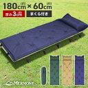 【送料無料】キャンピングマット 寝袋マット エアマット 3cm ...