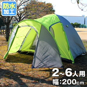 クーポン キャンプ キャンピング ファミリー ドームテント アウトドア