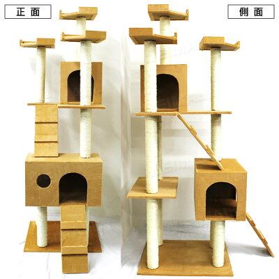 【P最大34倍&クーポン】【2015モデル】キャットタワー据え置き爪とぎ猫タワーねこタワー猫タワーベージュおもちゃ付き送料無料[ねこちゃんタワーネコタワーキャットファニチャーキャットランドねこネコおしゃれ人気置き型]PT0007A10P01Aug15