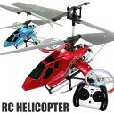 【クーポンで400円OFF!】【2015秋モデル】ラジコン ヘリコプター 室内 4ch ラジコ…