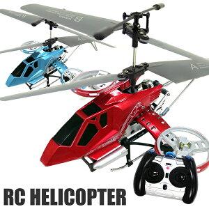 レビュー クーポン ヘリコプター ラジコンヘリ ジャイロ ラジコンヘリコプター