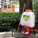 【送料無料】【エントリーで全品P5倍】【2018新商品】噴霧...