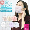 マスク 洗える 立体 予防 10点セット 花粉 ウイルス 快適 男女兼用 大人用 子供用 キッズ用 メール便のみ送料無料
