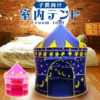 供小孩帳篷小孩帳篷小孩使用的帳篷小孩房屋帳篷房屋秘密基地室內帳篷比賽帳篷球房屋室內玩具小孩帳篷小孩組合式室內事情城