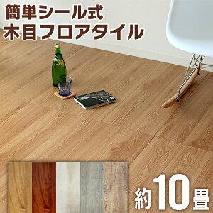 【送料無料】【15日限定10%OFF...