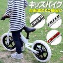 【送料無料】バランスバイク ブレーキ付き ペダルなし自転車 ...